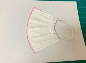 マスク,手作り,簡単,型紙不要,作り方,大人用,子供用,女性用,布,手縫い,ミシン,,